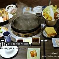 [台北] 非凡电视台介绍过的中山区帝王蟹吃到饱.品帝王蟹火锅