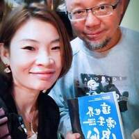 【電影】這世界需要傻瓜~美力台灣3D Formosa 紀錄片