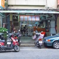 【三重美食】古早味小吃店-香喷喷迷人的滷肉饭