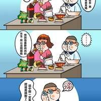 肉肉女生分級制
