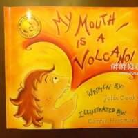 【365-52】英文情緒繪本分享: My Mouth is a Volcano