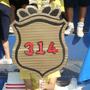 as142563