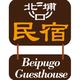 創作者 beipugo 的頭像