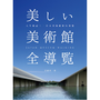 bonddealerbook 黃國華耕讀筆記 596