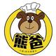 創作者 熊爸火鍋簡餐飲料 的頭像