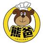 熊爸火鍋簡餐飲料
