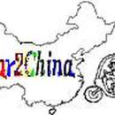 car2china 圖像
