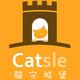 創作者 Catsle貓守城堡 的頭像