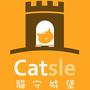 Catsle貓守城堡
