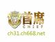 創作者 ch68.ch668.net 的頭像