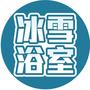 陳師傅文化石