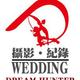 創作者 D.H.STUDIO婚禮 的頭像