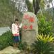創作者 eowiweauu6 的頭像