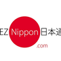 EZ Nippon日本通