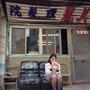 FanCheng
