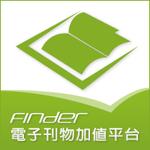 Finder 小編