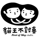 firstofmay 圖像