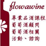 flowawine