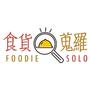 FoodieSolo