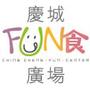 funcenter