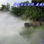 噴霧系統設備