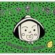 創作者 阿公的香水檸檬 的頭像