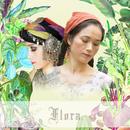 Flora 圖像