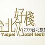 hotelfestival