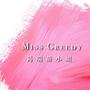 葛瑞蒂小姐