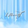 i beauty 美學館
