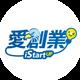 創作者 愛創業iStartup 的頭像