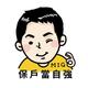 創作者 Migo 的頭像
