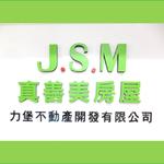 jsm2755511