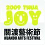 kdfestival2009