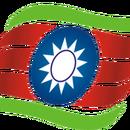救國團基隆團委會 圖像