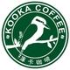 創作者 kookacoffee 的頭像