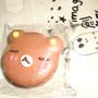 YI-WEN