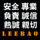 創作者 leebao 的頭像