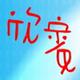 創作者 leonkukimo 的頭像