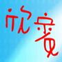 leonkukimo