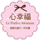 創作者 leperfectmoment 的頭像