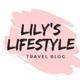 創作者 Lily's lifestyle 的頭像