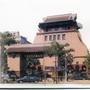 linjiansheng