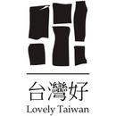 LovelyTaiwan 圖像