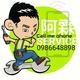 創作者 mbl999 的頭像
