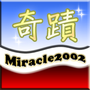 Miracle2002