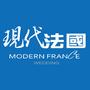 現代法國婚紗