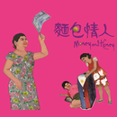 MoneyandHoney 圖像