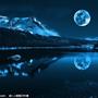 寒冰·夜月·炎陽