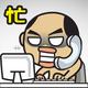 創作者 ogcqieg 的頭像